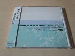 Soma CD「Essence of life smile」J-POPカヴァーsotte bosse●