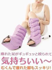 足/脚の疲れ・むくみスッキリ!電気不要 FOOTエアー/加圧式