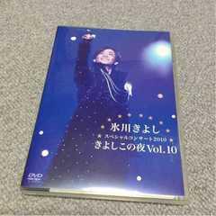 氷川きよし DVD コンサート きよしこの夜 2010 ポストカード