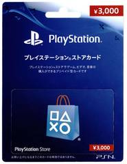 プレイステーションストアカード/ネットワークカード3000円分☆モバペイ各種対応