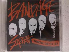 SOPHIA「BANDAGE」会場限定CD/新品