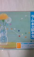 SKE48 CD team KII 3rd公演「ラムネの飲み方」初回盤新品