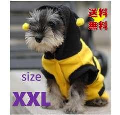 送料無料★【XXL】可愛いミツバチ★犬服★フリース★フード付き