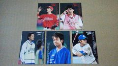 TOKIO カード (5枚)