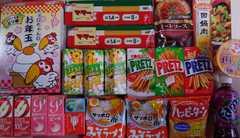 【大好評!!】お菓子・ジュース・食品の増える福袋1円スタート