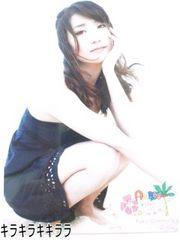 大島優子�IAKB48*海外旅行日記〜ハワイはハワイ〜DVD版[生写真]
