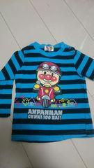 (95)アンパンマンのボーダー長袖Tシャツ