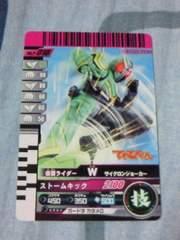 ガンバライド 仮面ライダーW サイクロンジョーカー ストームキック