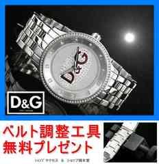 �V�i������D&G �h���`�F&�K�b�o�[�i�r���vDW0144���x���g������