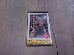 【PSP】ボクサーズロード2 リアル