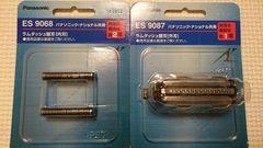 パナソニック シェーバー 替刃2セット 内刃 外刃 ES9068 ES9087