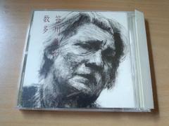 笹川美和CD「数多」●