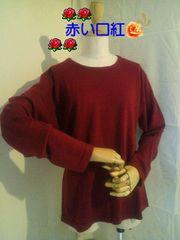 3L〜・大きいsizeプレーン丸襟セーターレッド