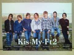 Jr.カレンダー'09.4-'10.3付録フォトブック切抜(22)Kis-My-Ft2