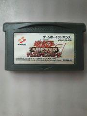 GBA遊戯王7