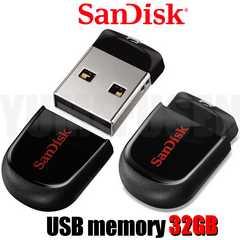即決新品 邪魔にならないお洒落な超小型USBメモリー 32GB サンディスク製