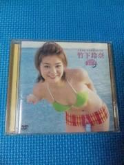 竹下玲奈 DVD「Zapping RENA TV」モデル
