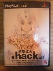 PS2ソフト hack//感染拡大vol.1 バンダイ