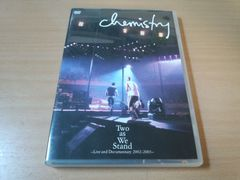 ケミストリーDVD「Two as We Stand 2002-2003」CHEMISTRY●