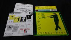 ゴ-イング ステディ◆童貞ソ-・ヤング◆2002年発売◆初回カラ-ケ-ス仕様◆