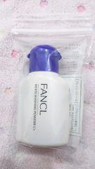 FANCL ホワイト洗顔パウダー 13g