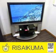 MK325▽日立 プラズマテレビ 2007年 42インチ HDD内蔵 台付