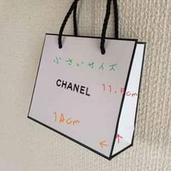 ☆CHANEL・ショップ袋・小さいサイズ☆