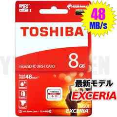 ����140�~�` ���� microSDHC 8GB ϲ��SDHC ����CLASS10 �10