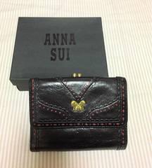 ANNA SUI・アナスイ★がま口財布★ブラック