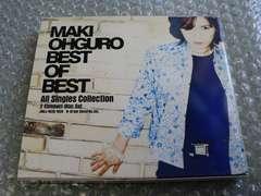 大黒摩季【BEST OF BEST-All Singles Collection】ベスト2枚組CD
