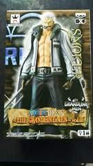 ワンピース DXF ~THE GRANDLINE MEN~ vol.16 スモーカー