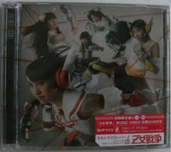 ���V�i�� ��������۰�ް�y �����푈 ����Ղ` CD+DVD ���T�t