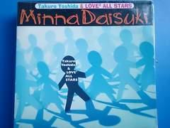 吉田拓郎&LOVE LOVE  ALL  STARS みんな大好き