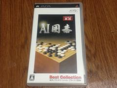 PSP AI囲碁