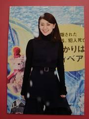 大島優子 -33