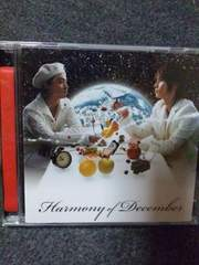 KinKi Kids/Harmony of December 2枚セット
