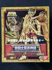 ☆バンダイ 聖闘士星矢 聖闘士聖衣神話(セイントクロスマイス)サジタリアス アイオロス