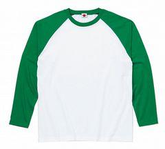 ラグラン長袖Tシャツ ホワイト×グリーンSサイズ送料164円