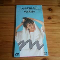 永井真理子◇ハートをWASH!CDシングル美品◎OK◎