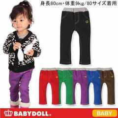 BABY DOLL ストレッチカラースキニーパンツ 90 ブラック 人気