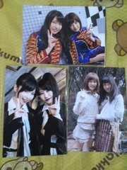送料込み島崎遥香&横山由依AKB48店舗特典生写真3枚セット