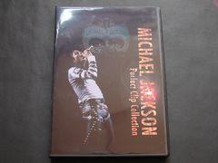 Michael Jackson マイケルジャクソン最新PV集 完全版