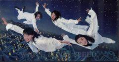 ◆8cmCDS◆SPEED/White Love/ナマイキ/5thシングル