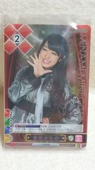 AKB48トレカ/ゲーム&コレクションVol.1/峯岸みなみ