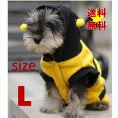 送料無料★【L】可愛いミツバチ★犬服★ハロウィン★コスプレ
