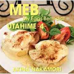 中森明菜 CD 歌姫4 -My Eggs Benedict- 初回限定盤 CD+DVD