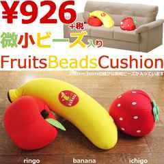 クッション ビーズクッション //フルーツ りんご// ソファ ベッド 抱き枕 可愛い