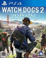 即決 PS4 ウォッチドッグス2 WATCHDOGS2 送料無料