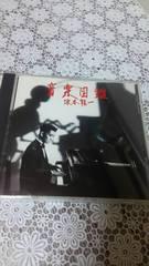��{���� ���y�}�� ����i CD