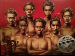 超レア!☆関ジャニ∞/キングオブ男☆初回盤A/CD+DVD☆新品未開封